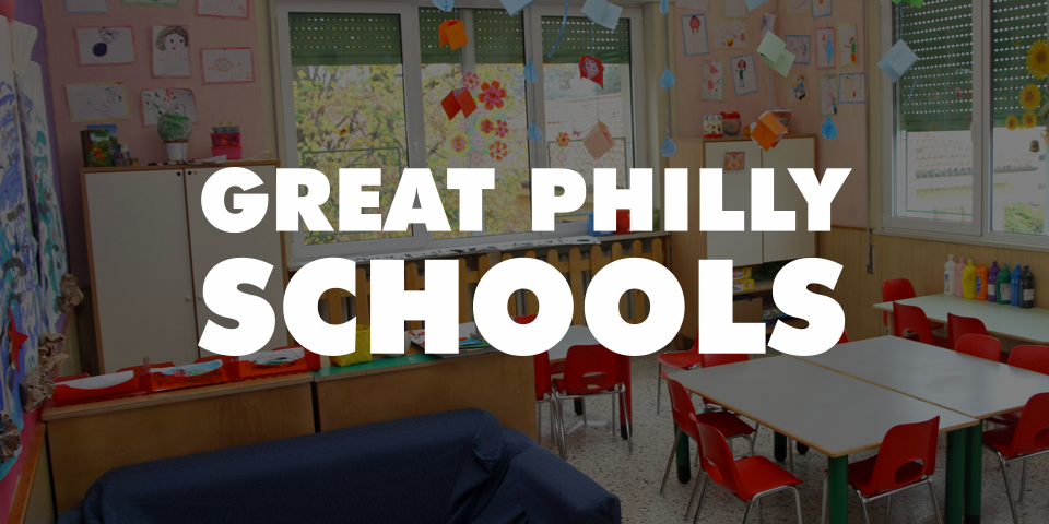 great philly schools